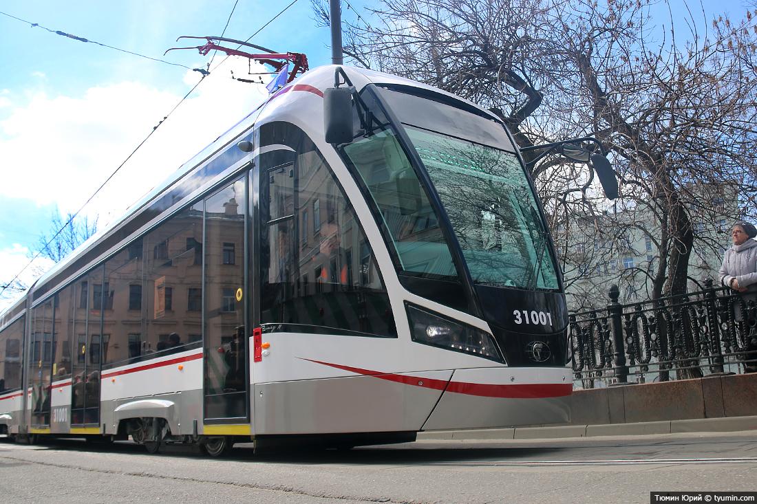 Журналист и путешественник Юрий Тюмин поделился с экологами репортажем о параде трамваев в Москве  - фото 9