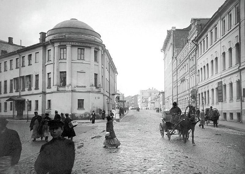 1. Поварская улица.