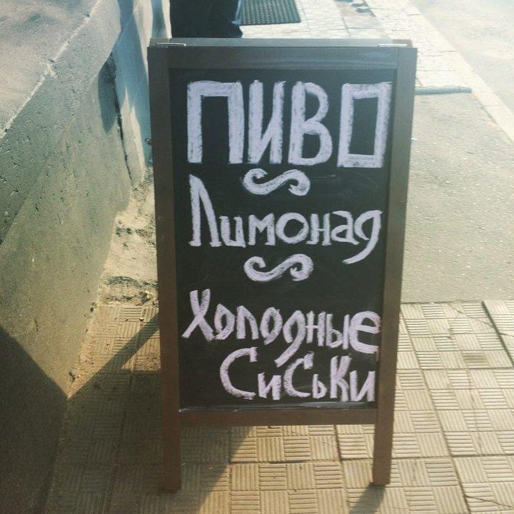 Креатив от уличных маркетологов