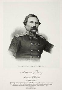 Михаил Павлович Суринов, майор