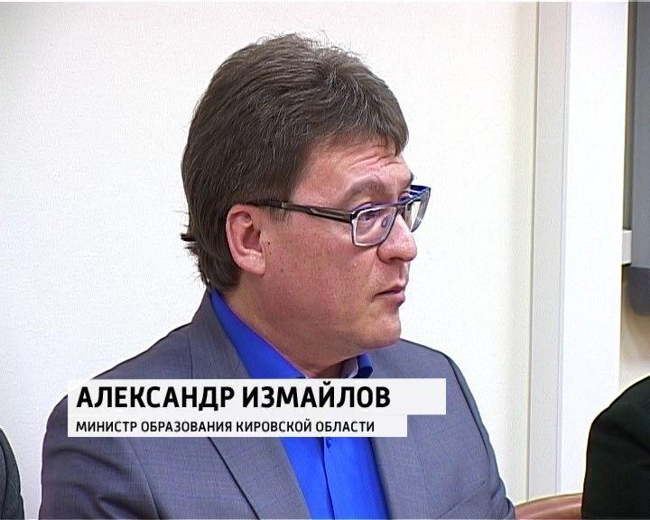 Врегионы поступят 1800 новых школьных автобусов— Медведев