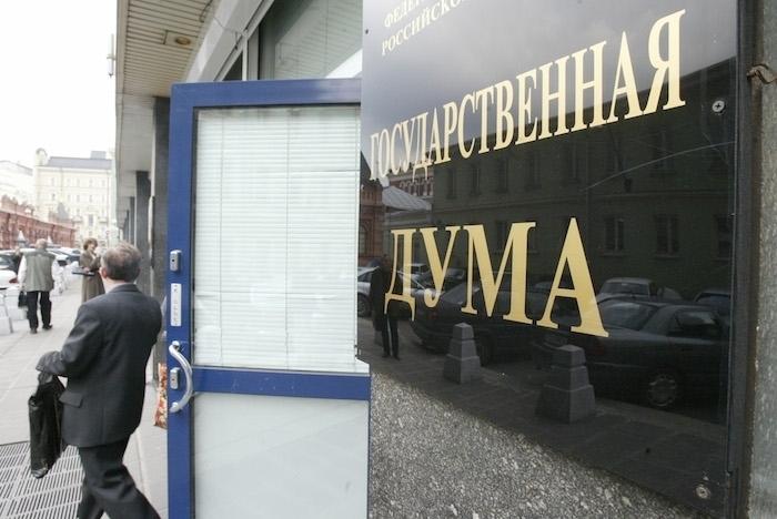 Подписано распоряжение обувольнении замначальника управления Президента России повнутренней политике