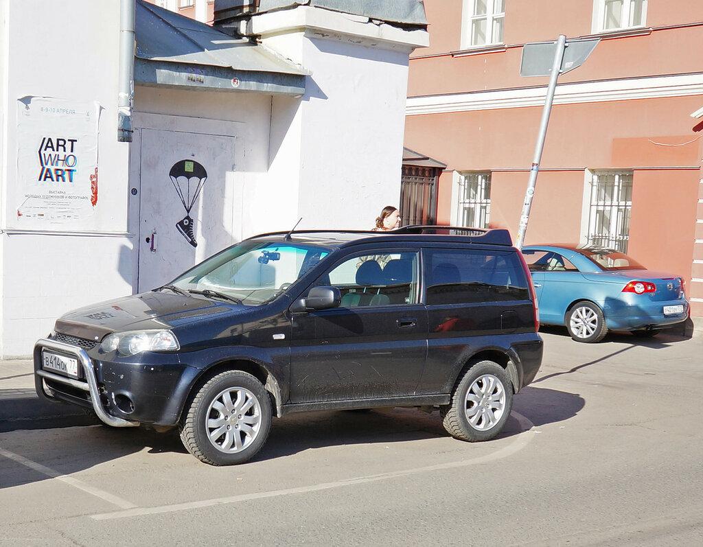 hrv-black-DSC01606.jpg