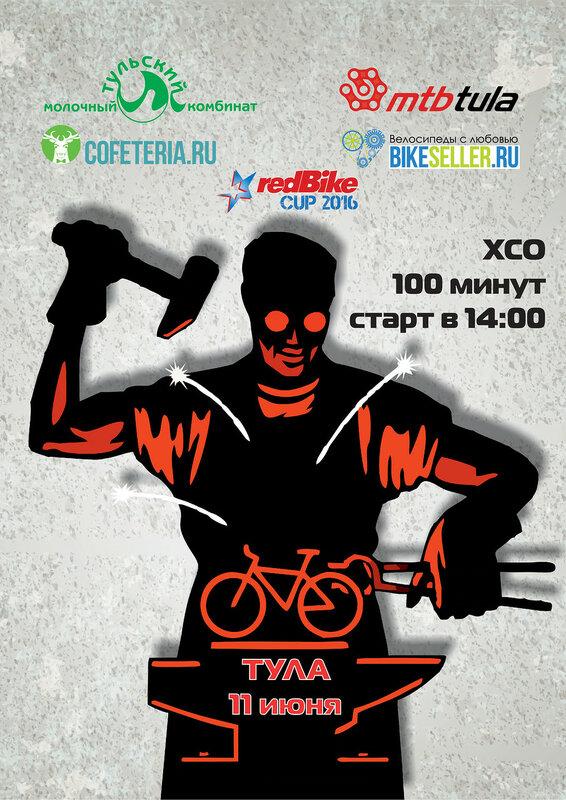 https://img-fotki.yandex.ru/get/109878/316383679.0/0_1c090a_f5650d34_XL.jpg