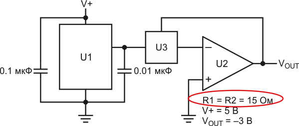Простейший источник отрицательного опорного напряжения. 0_14c03e_9db3d1aa_orig