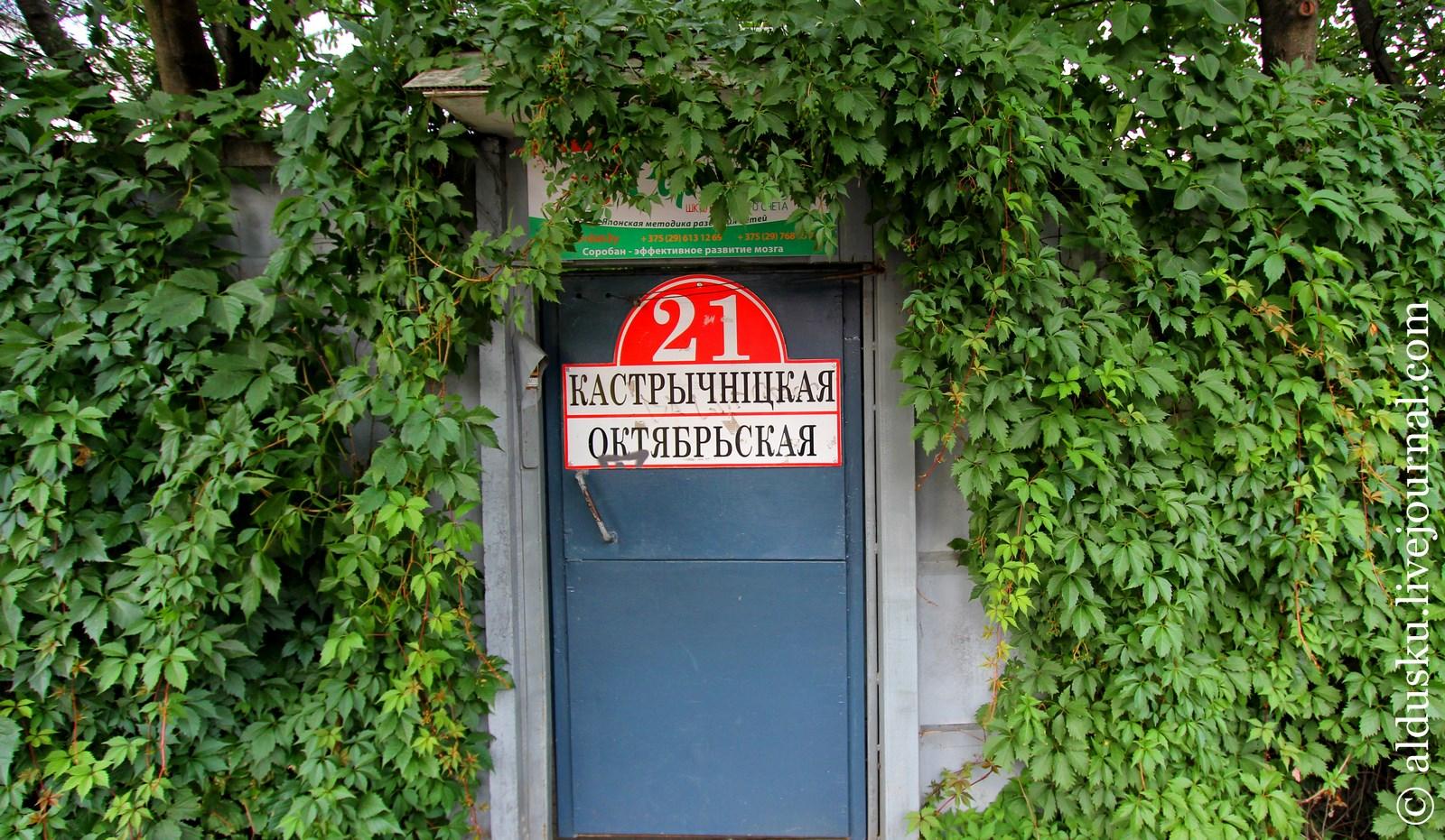 улица Октябрьская с зданиями старых заводов.