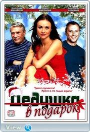 http//img-fotki.yandex.ru/get/109878/4074623.7f/0_1bdb69_ea1d4b_orig.jpg