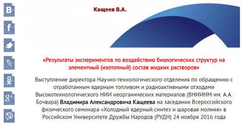 https://img-fotki.yandex.ru/get/109878/51185538.12/0_c2742_4accec39_L.jpg