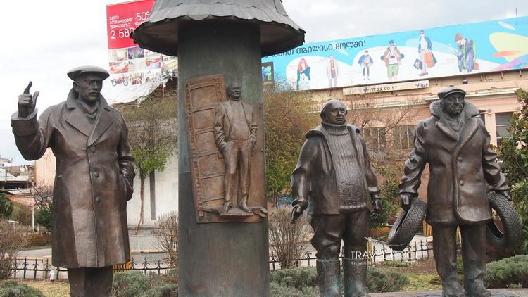 Мимино Тбилиси