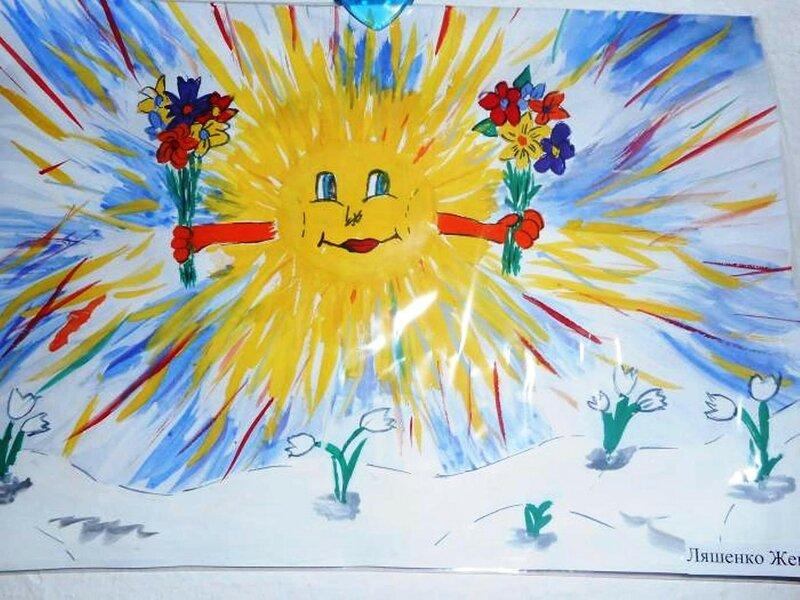Солнышко лучистое - Ляшенко Евгений Андреевич, 4 лет, Тема -- Рисунок, рп. Полтавка (Полтавский р-н).jpg