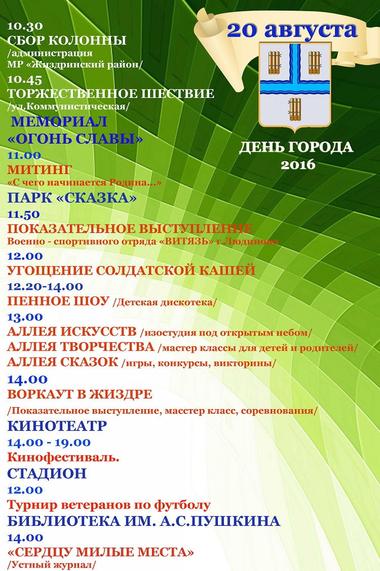https://img-fotki.yandex.ru/get/109878/7857920.4/0_a2ea7_6dc94e42_orig.jpg