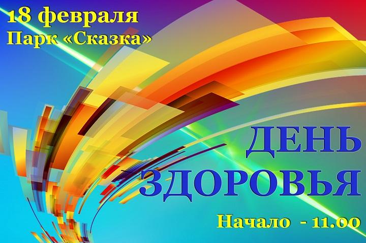 https://img-fotki.yandex.ru/get/109878/7857920.5/0_a7178_3c6f9b09_orig.jpg