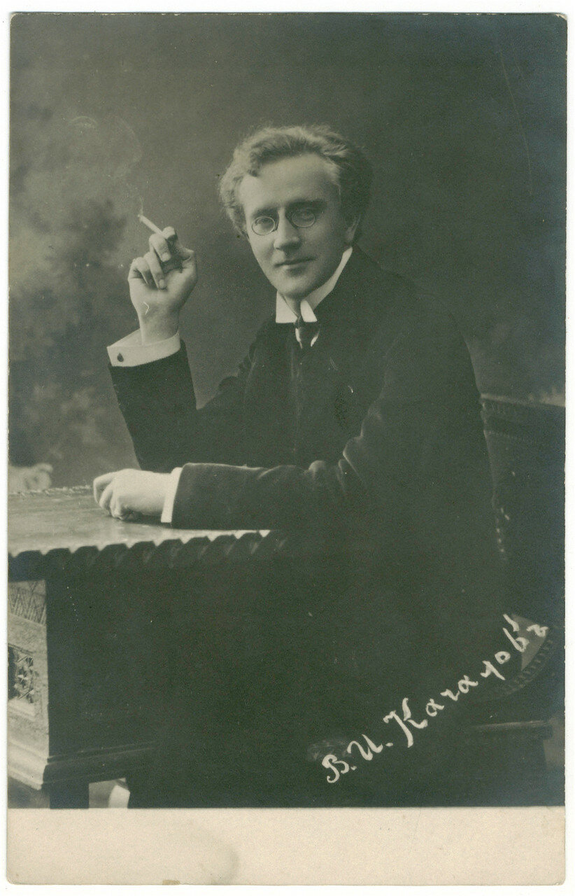 Актёр скончался 30 сентября 1948 года от рака легкого. Похоронен в Москве на Новодевичьем кладбище (участок № 2).