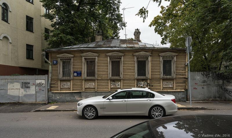 Дом Мастера - Мансуровский, 9