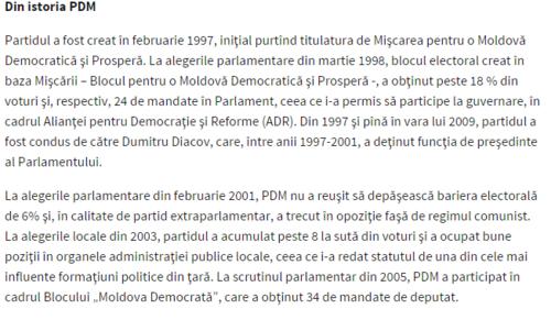 """В Демпартии Молдовы """"вычеркнули"""" Стурзу из своей истории"""