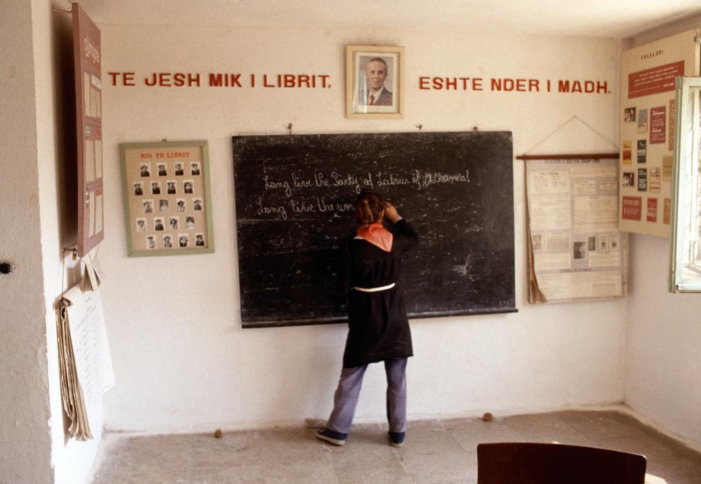 1990 Tirana by Martin Parr3.jpg