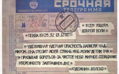 pisat-adresa-v-telegrammakh-na-russkom-yazyke.jpg