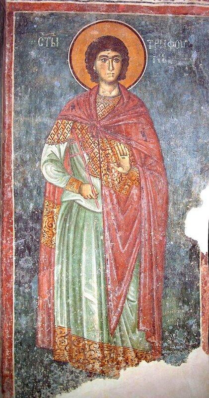 Святой мученик Трифон. Фреска XIII века в капелле Св. Симеона Немани в церкви Святой Троицы, монастырь Сопочаны, Сербия.