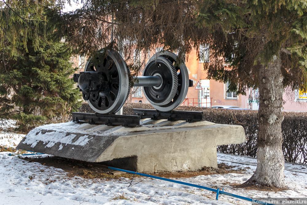 Памятник колесной паре в Кургане.