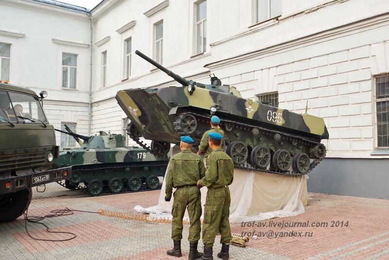 БМД-1, Выставка военной техники у музея истории ВДВ, Рязань
