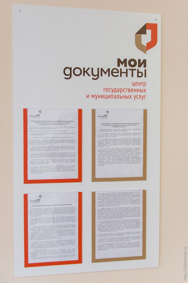 документы в рамочках