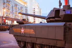 Танк Т-14 Армата крупным планом
