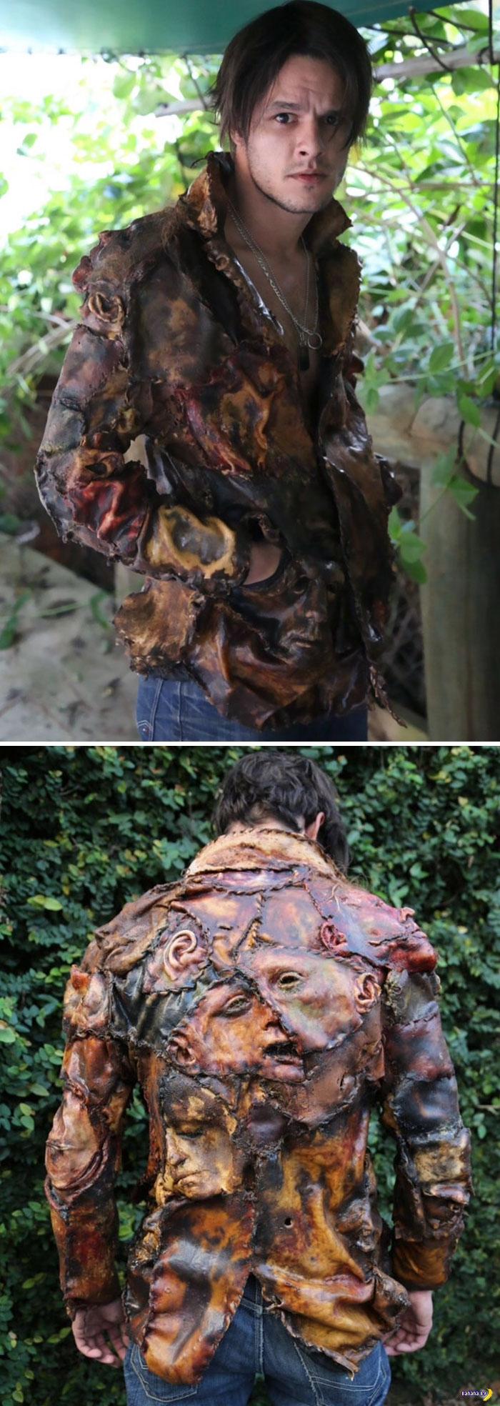 Одежда и аксессуары из человеческой кожи