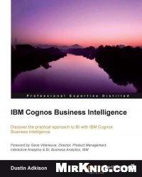 Книга IBM Cognos Business Intelligence