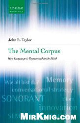 Книга The Mental Corpus: How Language is Represented in the Mind (Oxford Linguistics)