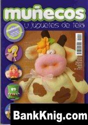Журнал Munecos y juguetes de tela Ano 3 n21 jpg 6,38Мб