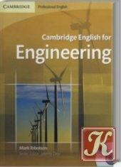 Книга Cambridge English for Engineering