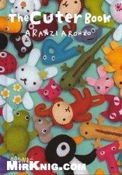 Книга Aranzi Aronzo - Cuter Book