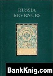 Книга Russia revenues