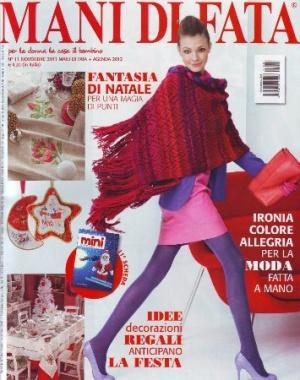 Журнал Журнал Mani di Fata №11 2011