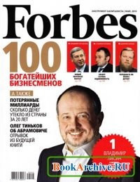 Журнал Forbes №5 (май 2010)