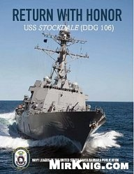 Книга Return with Honor: USS Stockdale (DDG 106)