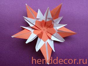 Рождественская звезда оригами
