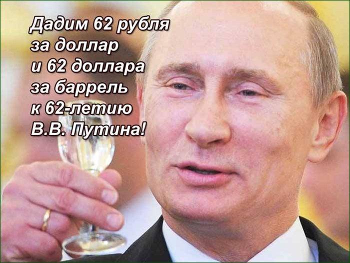 не приняла мои поздравления туркестанова
