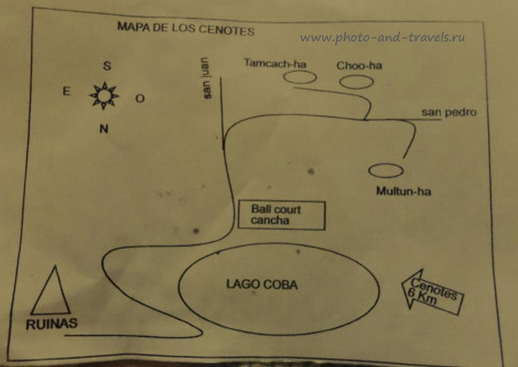 Фотография 11. Карта со схемой маршрута, как добраться к сенотам в городе Коба самостоятельно. Как видим, нужно объехать въезд на территорию пирамид Майя справа, вдоль берега озера Lago Coba, на перекрестке дорог в San Juan и San Pedro свернуть направо. Отдых в Мексике. Отзывы туристов
