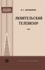 Серия: Массовая радио библиотека. МРБ - Страница 12 0_ef2d7_80c6d10_orig
