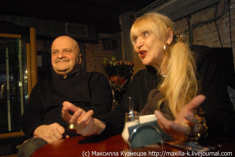 Александр Миндадзе и Галина Орлова