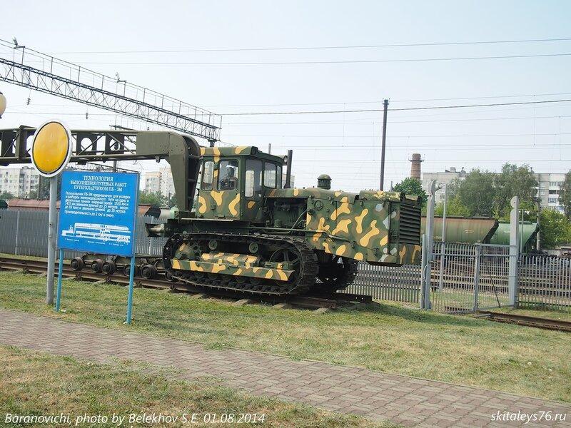 Барановичи, железная дорога