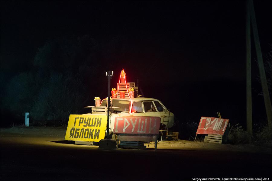 Автопробег с Datsun. День 11