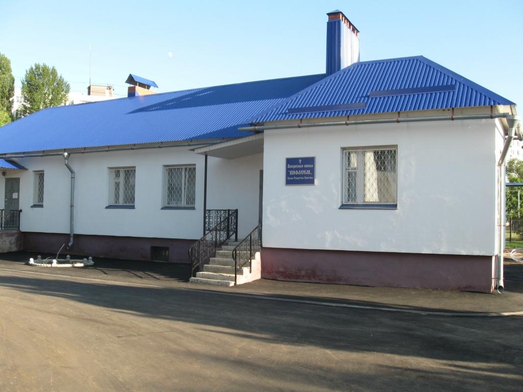 Церковь Рождества Христова Балаково (8).JPG