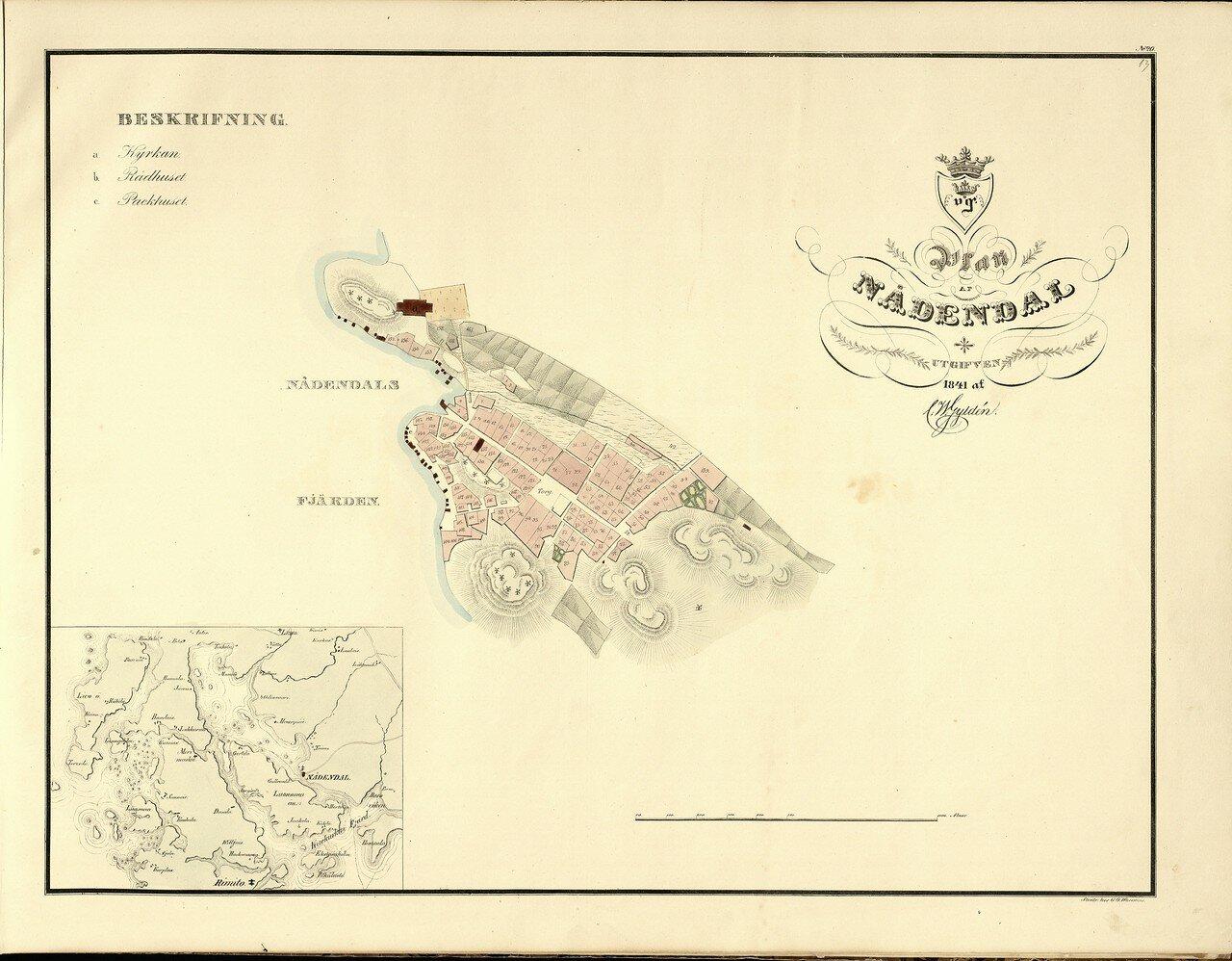 Надендаль. 1841