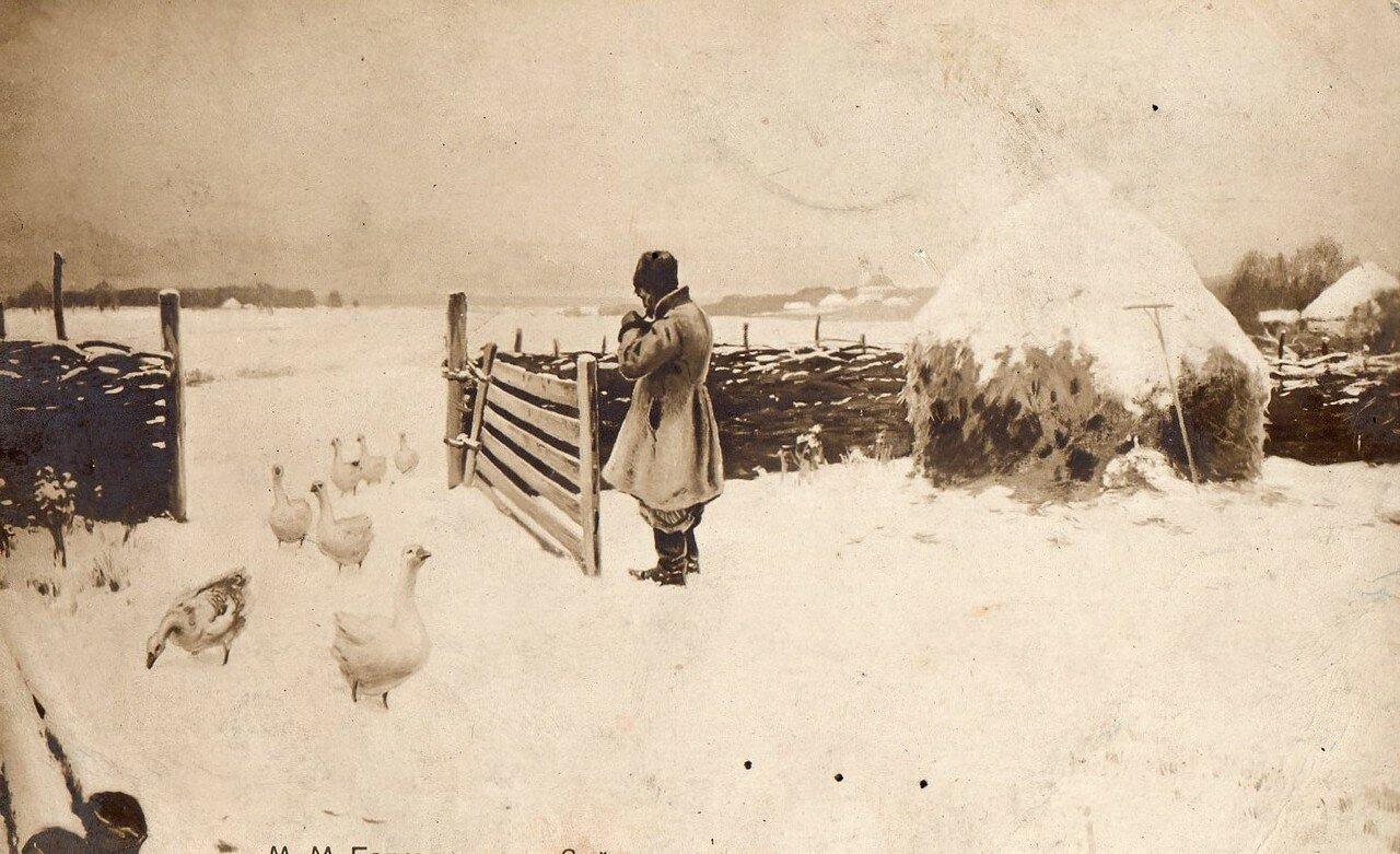 Зима в Малороссии