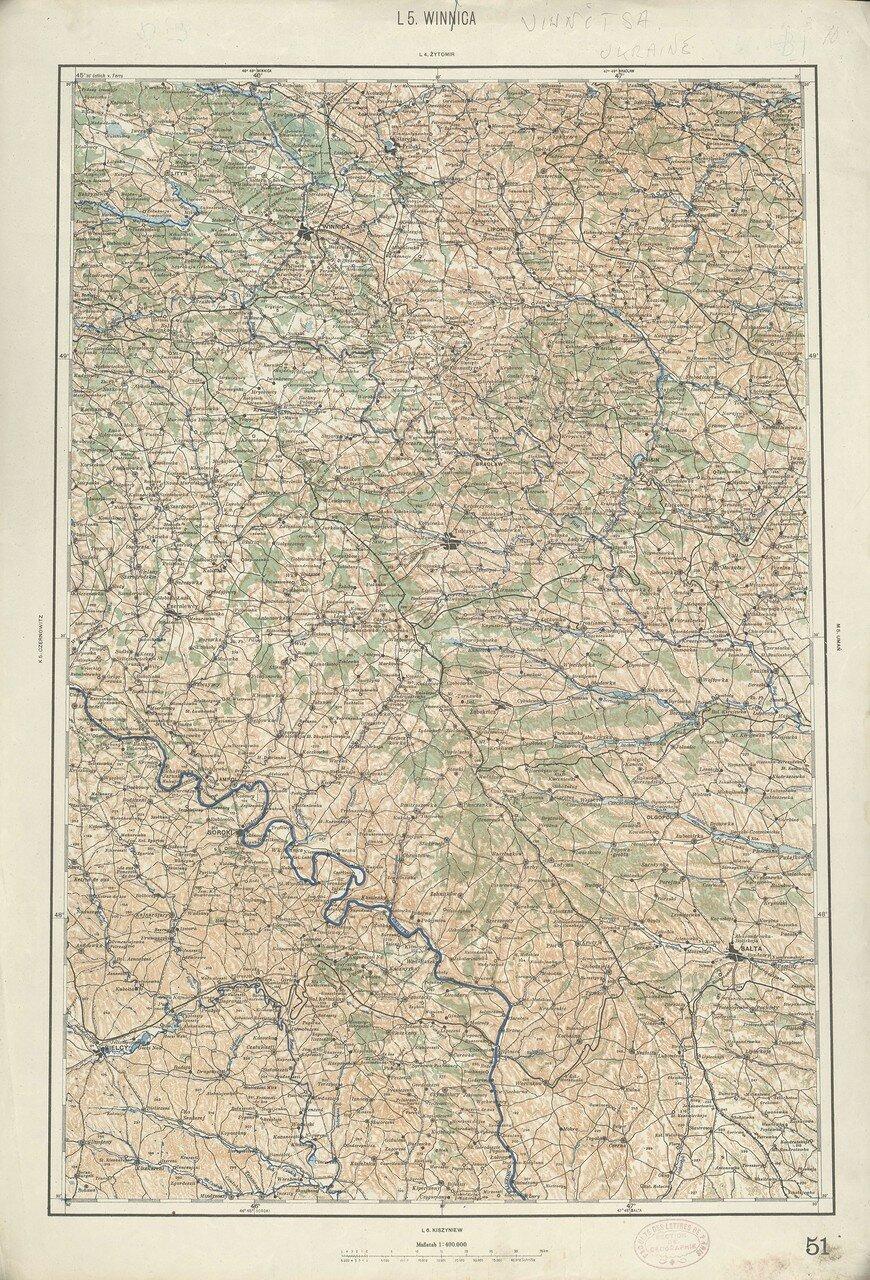 Винница. 1915