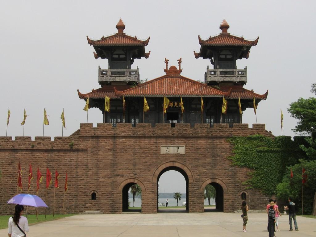 Чуские ворота, гора Мошань, Ухань