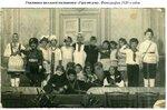 Участники школьной постановки «Горя от ума». Фотография 1920-х годов