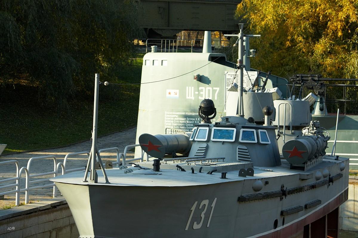 Музей ВМФ